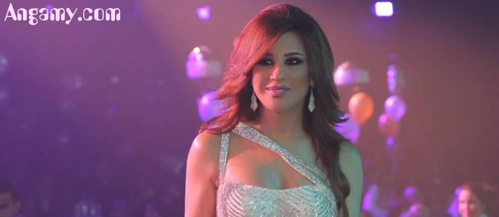 Najwa Karam - Boset Abl Elnawm