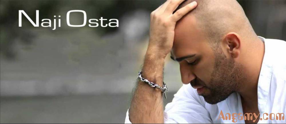 Naji El Osta - Heik (Full Album)