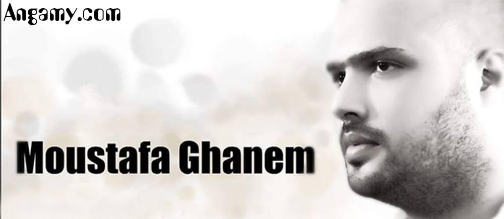 Moustafa Ghanem - Baw3edek
