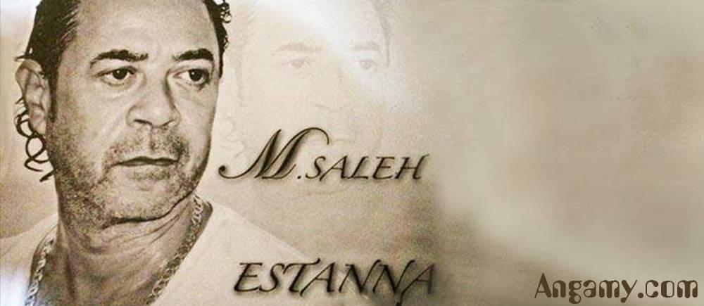 Medhat Saleh - Estanna (Full Album)