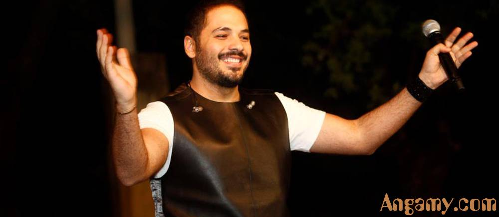 Ramy Ayash - Yala Nor2os