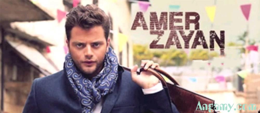 Amer Zayan - Bala Black